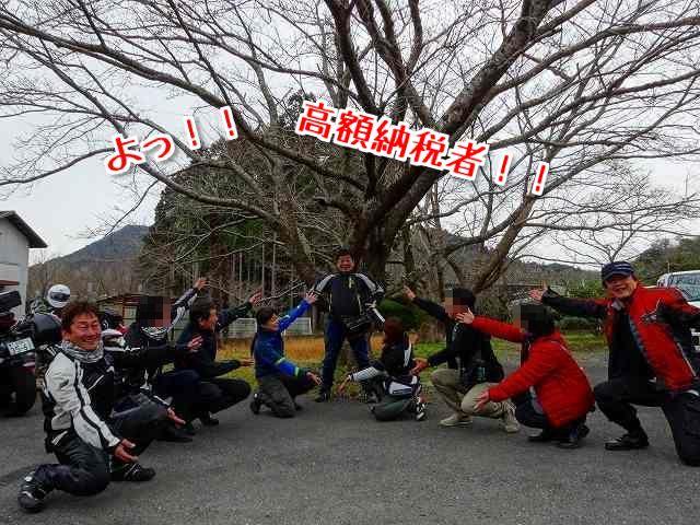 DSC03313 (2).jpg